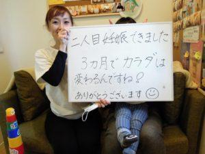 飯田さん妊活